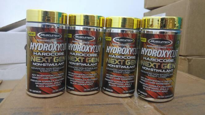 hydroxycut-next-gen-non-stimulant-side-effects